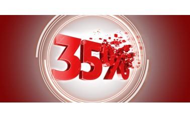 7 дней скидок!!! - 35% скидки!!!