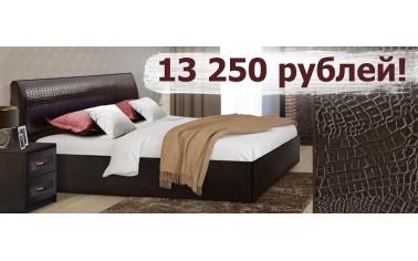 Кровать со вставками из экокожи за 13 250!!!
