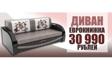 """Новинка в """"Дельфика""""!!!"""
