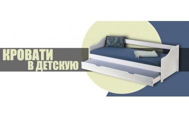 Самые стильные и практичные кровати в детскую!