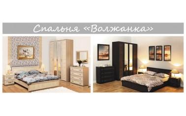 """Спальня """"Волжанка"""" уже в ШоуРуме!"""