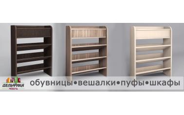Практичная и лаконичная обувница за 1 890 рублей!