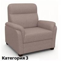 Кресло Омега (III)