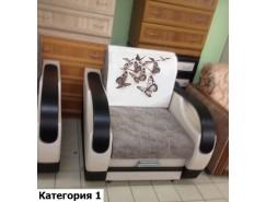 Кресло отдыха Престиж (ящик+столик) (1 кат.)