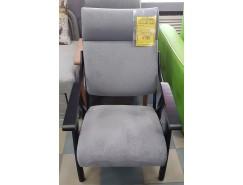 Кресло Вега-10 венге