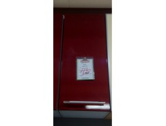 Шкаф кухонный навесной В2