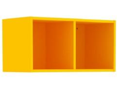 Полка открытая Дарина УП02  желтый