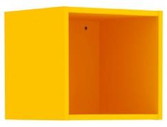 Полка открытая Дарина УП01  желтый