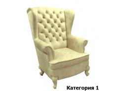 Кресло Виктория 4 (1 кат.)