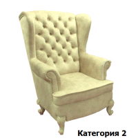 Кресло Виктория 4 (2 кат.)