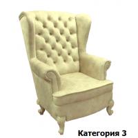 Кресло Виктория 4 (3 кат.)