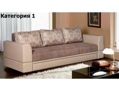 Диван Вега-13 3 подушки ЛДСП (I)