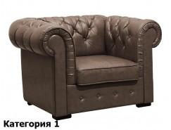Кресло отдыха Офисное (I)