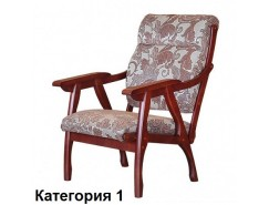 Кресло отдыха Вега-10 (I)