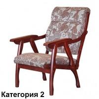 Кресло отдыха Вега-10 (II)