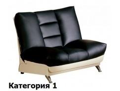 Кресло отдыха Вега-16 (I)