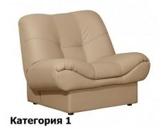 Кресло отдыха Вега-18 (I)