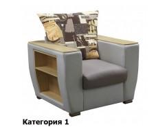 Кресло отдыха Вега-21 (I)