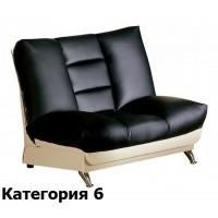Кресло отдыха Вега-16 (VI)