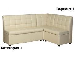 Кухонный уголок Модерн-4 (I) вар.1 (с технической тканью)