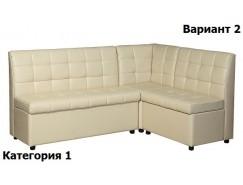 Кухонный уголок Модерн-4 (I) вар.2 (полностью в ткани)
