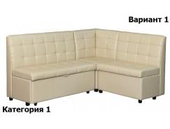 Кухонный уголок Модерн-4Д 1 кат. вар.1 (с технической тканью)