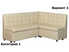 Кухонный уголок Модерн-4Д 1 кат. вар.2 (полностью в ткани)
