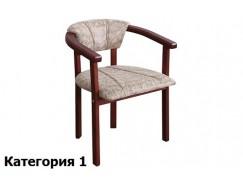 Стул-кресло (I)