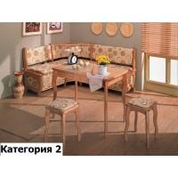 Кухонный угол укороченный комплект В 2 кат.