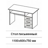 Письменный стол  ЛДСП ясень шимо темный/ваниль