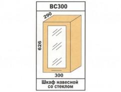 Кухня Лора ВС300