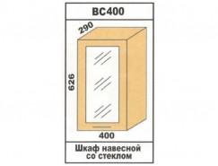 Кухня Лора ВС400