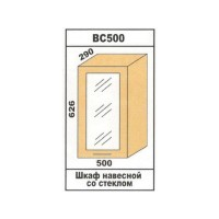 Кухня Лора ВС500