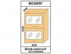 Кухня Лора ВС600Г