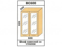 Кухня Лора ВС600