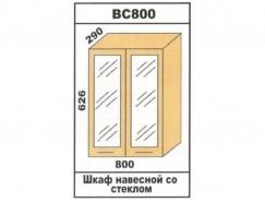 Кухня Лора ВС800