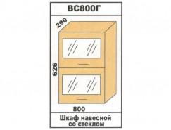 Кухня Лора ВС800Г