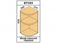 Кухня Лора ВТ285