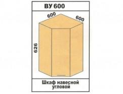 Кухня Лора ВУ600