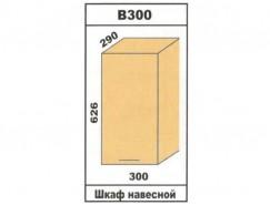 Кухня Лора В300