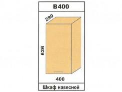 Кухня Лора В400