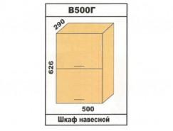 Кухня Лора В500Г