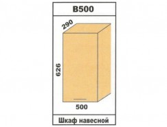 Кухня Лора В500