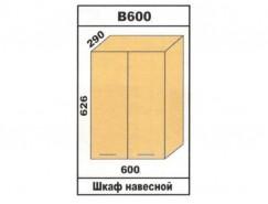 Кухня Лора В600