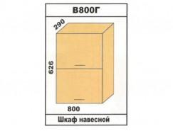 Кухня Лора В800Г