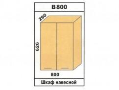 Кухня Лора В800