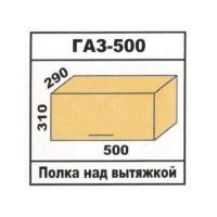Кухня Лора ГАЗ500