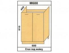 Кухня Лора М600