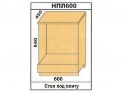 Кухня Лора НПЛ600