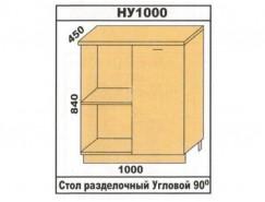 Кухня Лора НУ1000